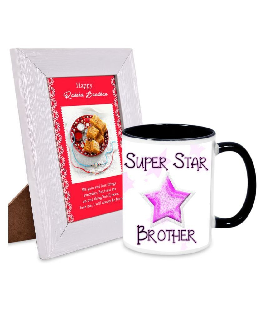 Happy Raksha Bandhan Quotation frame & Mug Hamper