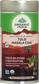 Organic India Masala Tulsi Masala Tea  (100 g, Plastic Bottle)