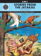 Stories of Rama (5 in 1)  (English, Hardcover, Anant Pai)